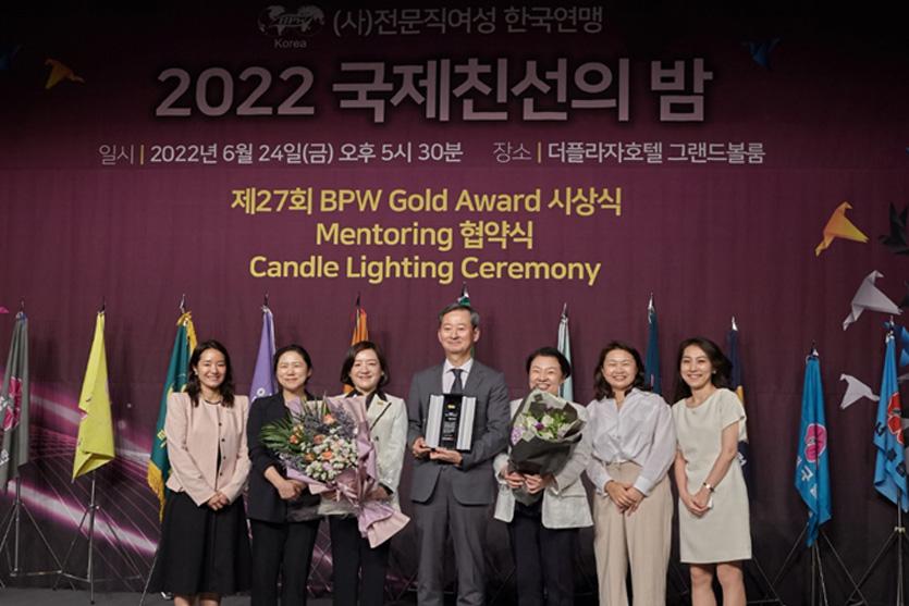 2018 BPW 국제친선의 밤
